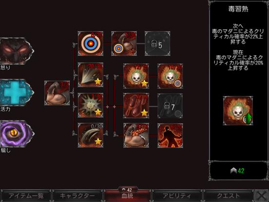 ヴァンパイアズ・フォール:オリジンズ オープンワールドRPGのおすすめ画像5