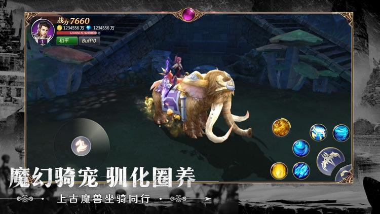 暗黑王座 - 魔域地牢奇迹动作游戏! screenshot-6