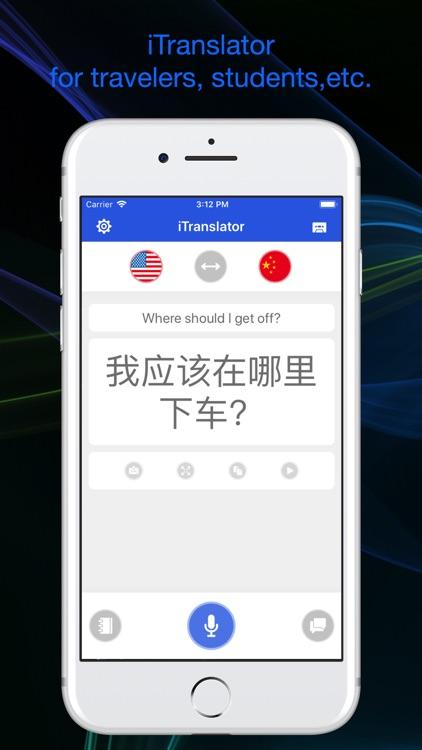 iTranslator AI