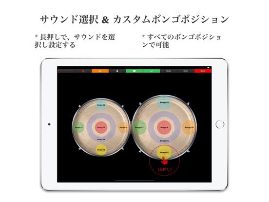 https://is4-ssl.mzstatic.com/image/thumb/PurpleSource123/v4/b7/66/7a/b7667a52-d04d-3e1e-1a93-400d58e26364/c378290d-ccbf-479d-b991-61b66923330d_iPad_12.9.3_J.jpg/552x414bb.jpg