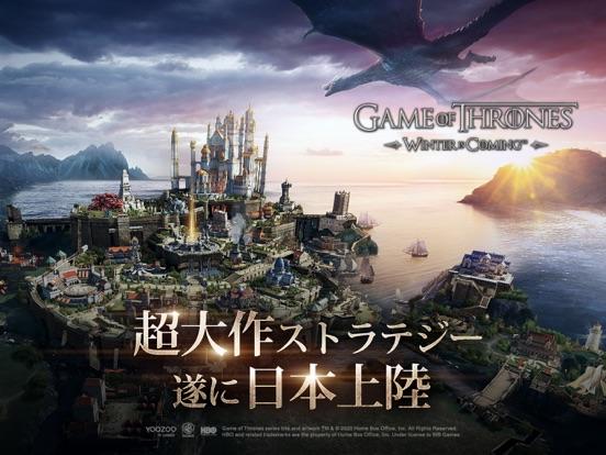 ゲーム・オブ・スローンズ-冬来たるのおすすめ画像1