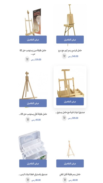 Canvas   كانفس screenshot 3