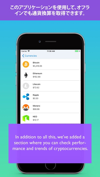 Fast Currency Converter !のスクリーンショット2