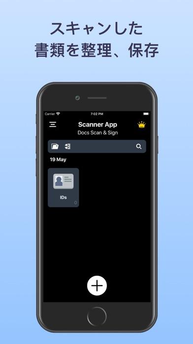 スキャナーアプリ:書類スキャン&署名のおすすめ画像8
