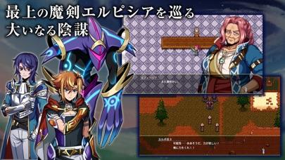 RPG エルピシアの魔剣少女のおすすめ画像3