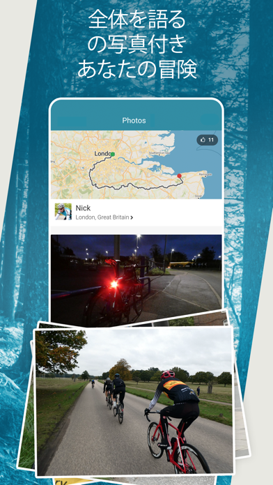 サイクリング Map My Tracks Proのおすすめ画像5