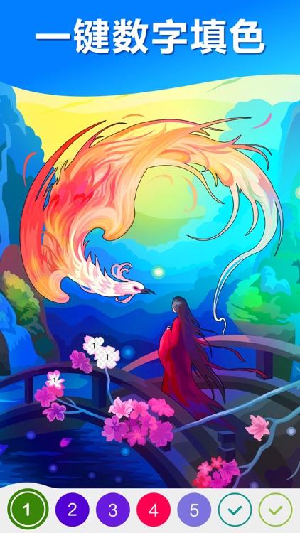 嗨颜色!数字填色 : 秘密花园涂色游戏