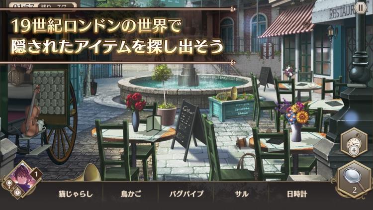 ロンドン迷宮譚 : 本格ミステリー×アイテム探しゲーム screenshot-0