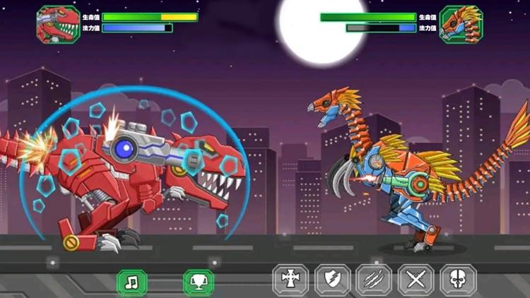 机器人积木模型--恐龙积木拼装对战游戏