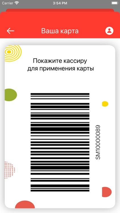 Семь+Я screenshot-3