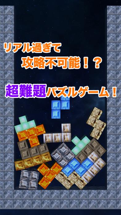 最新スマホゲームのリアルTパズルが配信開始!
