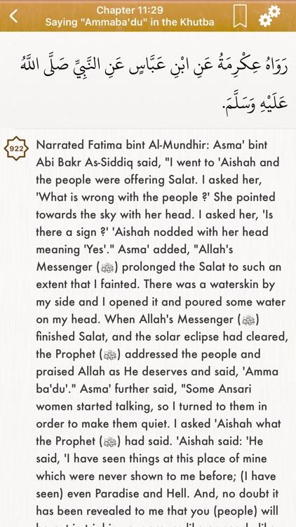 Sahih Al-Bukhari Pro English screenshot-3