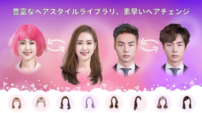 髪型 - 髪型 シミュレーション&髪色変えるアプリのおすすめ画像1