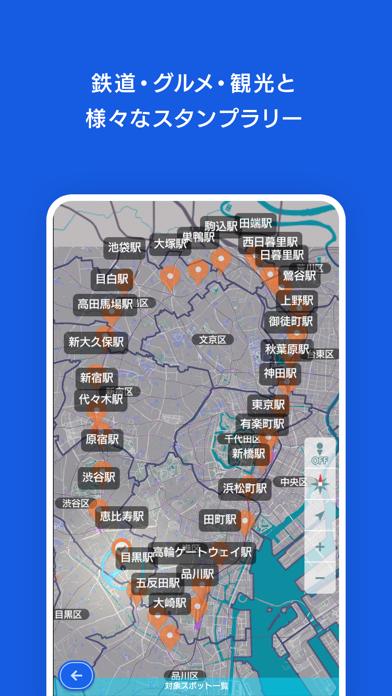 テクテクライフ紹介画像5