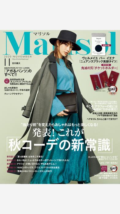 Sマガ -集英社公式ファッションマガジンアプリのおすすめ画像3