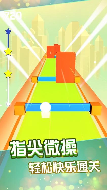 指尖节奏3D正版 screenshot-3