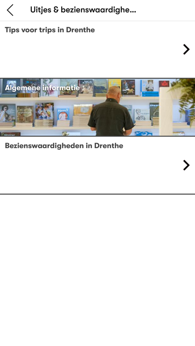 De Otterberg screenshot 5