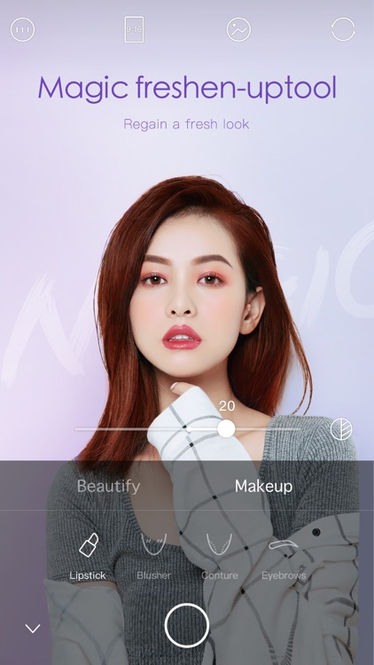 Ulike - Define trendy selfie screenshot-6
