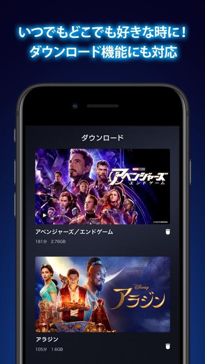 Disney+ (ディズニープラス) screenshot-6