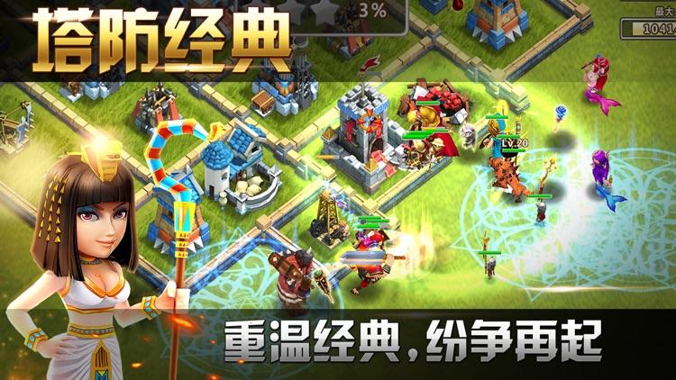 帝国时代之罗马复兴-即时战争帝国文明策略游戏 screenshot-3