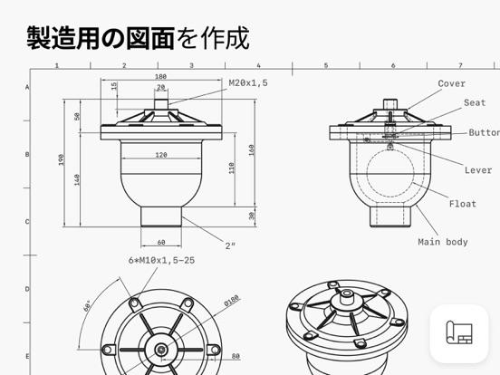 Shapr: 3D モデリング CADのおすすめ画像5