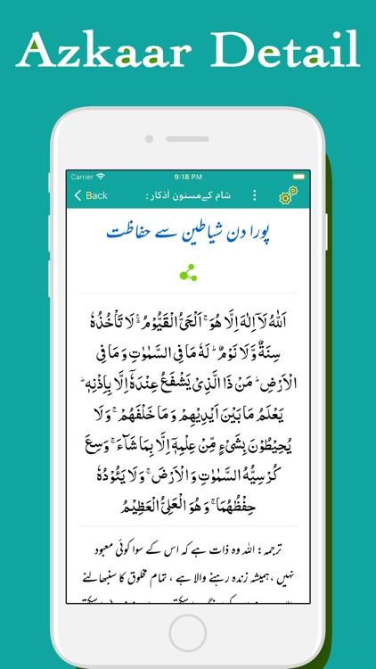 islam one   Tafseer   Hadith screenshot-8