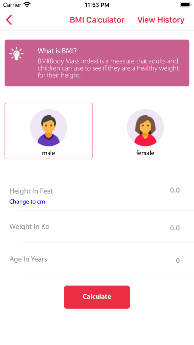 AD HEALTH CLUB screenshot 2