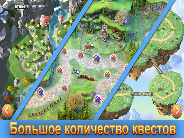Bilermen, game for IOS