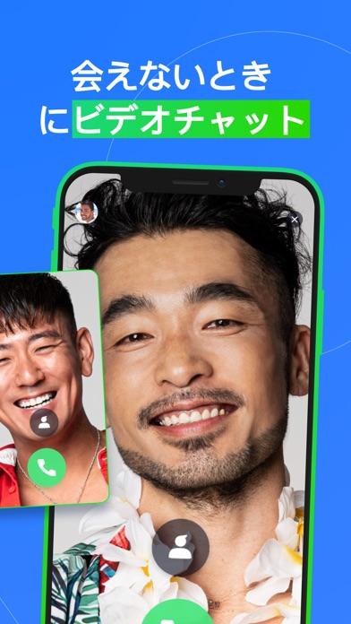 ゲイ出会い-Blued-ゲイ/gay のためのアプリのスクリーンショット4