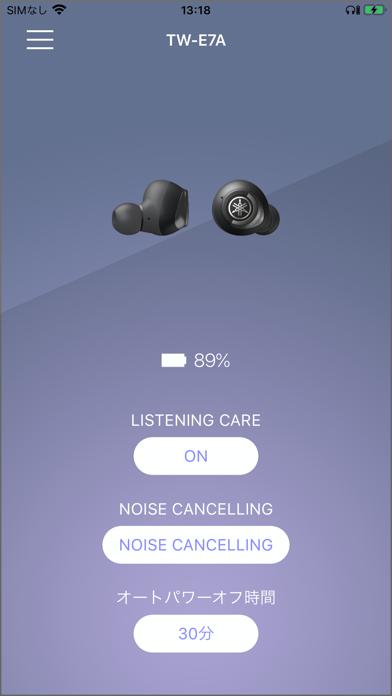 Headphones Controllerのおすすめ画像1