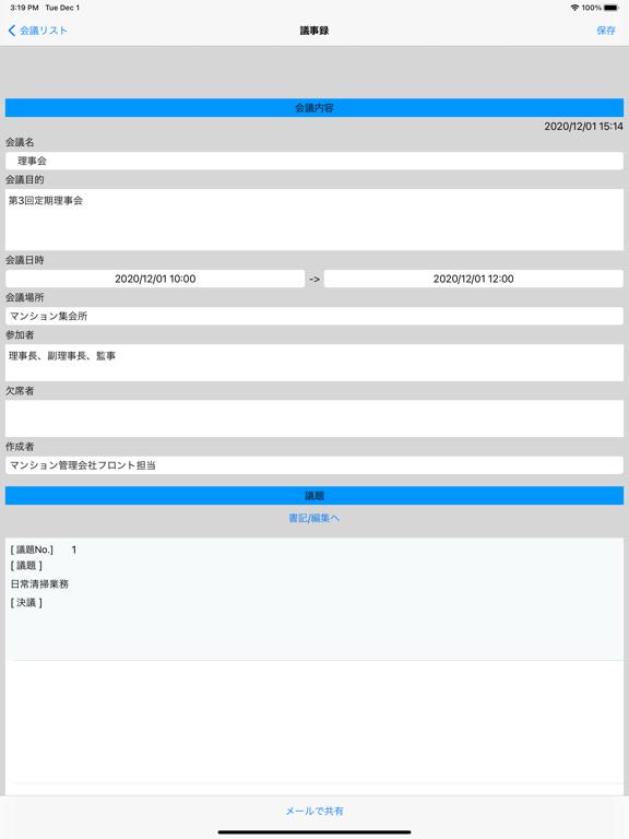 https://is4-ssl.mzstatic.com/image/thumb/PurpleSource124/v4/16/ab/c7/16abc787-15f5-dcdc-c0a9-343213b6c7fe/46796698-9112-4cf5-82e1-6f6a22c6cc34_Simulator_Screen_Shot_-_iPad_Pro__U002812.9-inch_U0029__U00284th_generation_U0029_-_2020-12-01_at_15.19.03.png/576x768bb.png