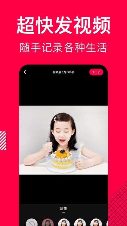 香哈菜谱-厨房小白必备美食烹饪助手 screenshot-3