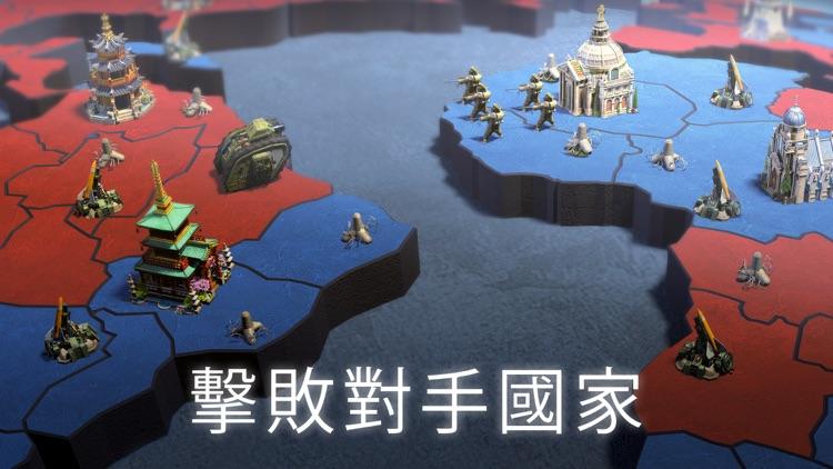 文明爭戰 screenshot-3