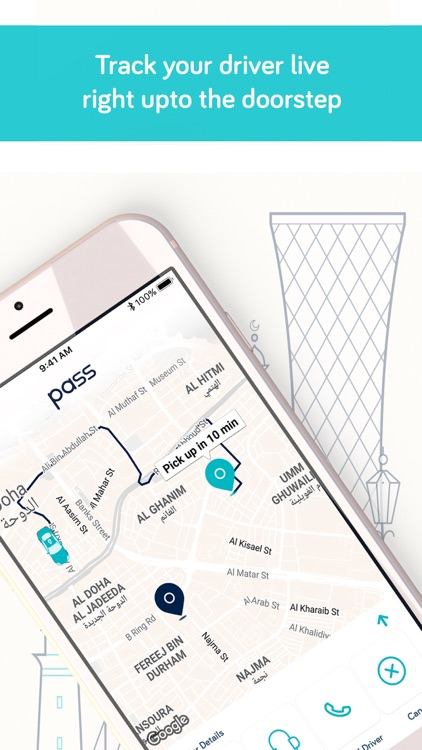 Pass Delivery screenshot-3