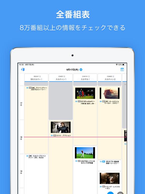https://is4-ssl.mzstatic.com/image/thumb/PurpleSource124/v4/1b/c4/40/1bc4400a-6684-adc5-d687-c76bf2cdd71b/dd601e2a-36b0-4a9b-ac0c-c4798f8615e3_iPad01_2048x2732.png/576x768bb.png