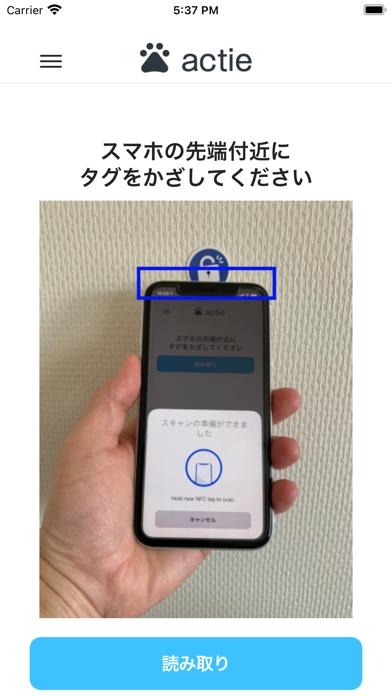 actie紹介画像1