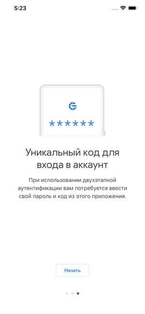 ‎Google Authenticator Screenshot