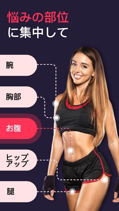 女性向け減量アプリのおすすめ画像4