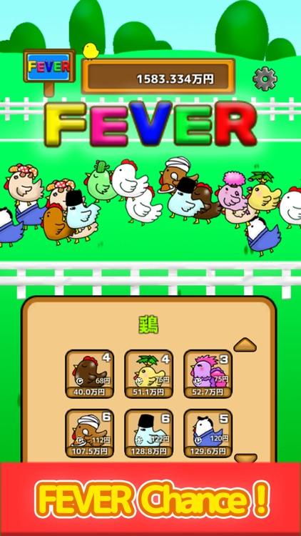 Chicken farm story ~Idle Game~ screenshot-3