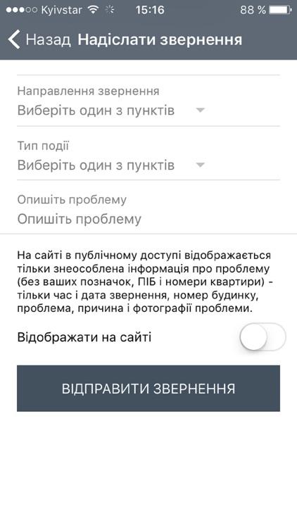 KCmaryznkaBisSoft screenshot-3