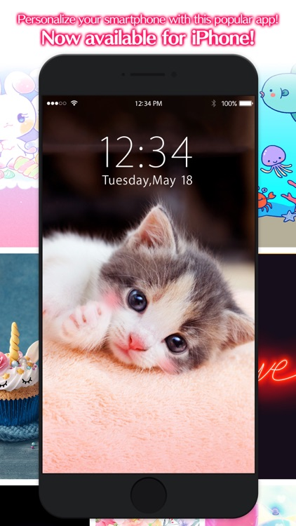 +HOME Wallpapers