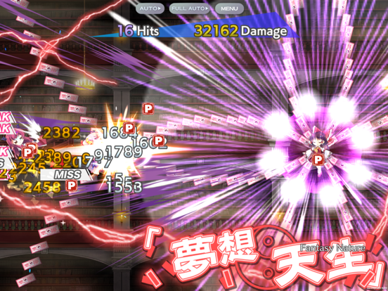 Touhou LostWord screenshot 6