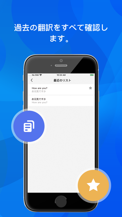 Language Translator-Easy&Fastのおすすめ画像5