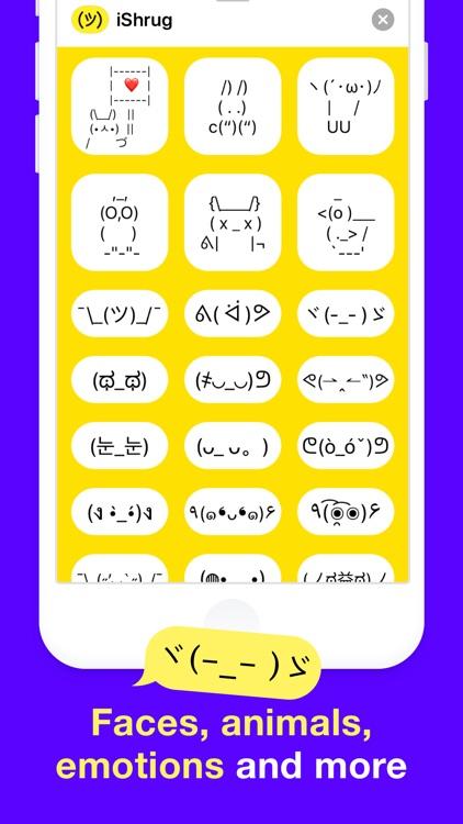 iShrug: Kaomoji and ASCII Art