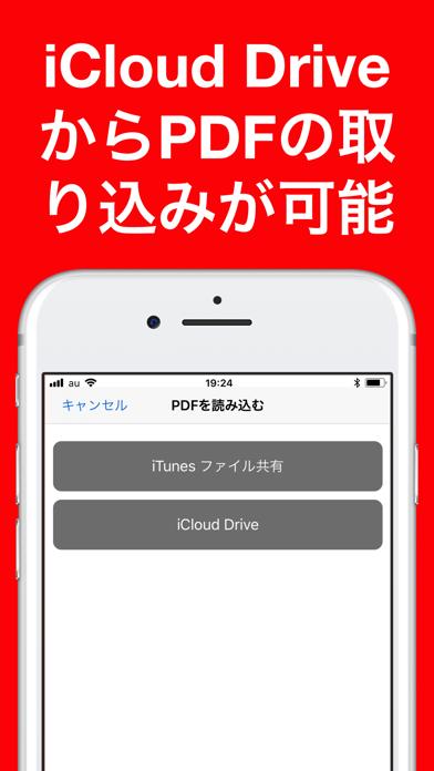 PDF Maker & Readerのスクリーンショット7