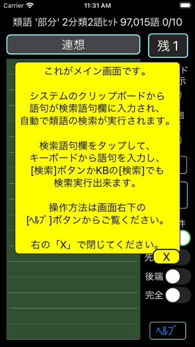 https://is4-ssl.mzstatic.com/image/thumb/PurpleSource124/v4/29/e9/17/29e917c1-87b4-3dc7-3867-da935aadaea9/9043a62c-f659-4b09-b1fe-8c63a38d56c7_Simulator_Screen_Shot_-_iPhone_7_1242x2208_0.png/392x696bb.png