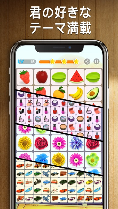 四川省ゲームを接続(Onet 3D)のおすすめ画像5