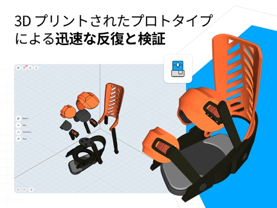 Shapr: 3D モデリング CADのおすすめ画像3