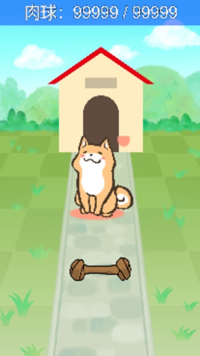 集めろ!肉球の庭 screenshot 3