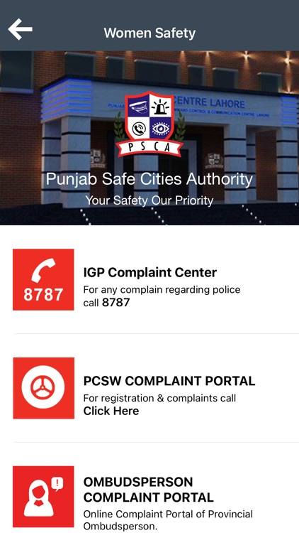 Punjab Police-Women Safety App screenshot-6